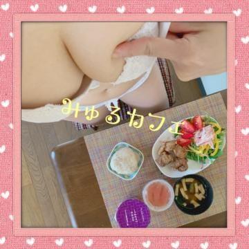 「にぎにぎ??」11/06(11/06) 18:57 | みゆ (Miyu)の写メ・風俗動画