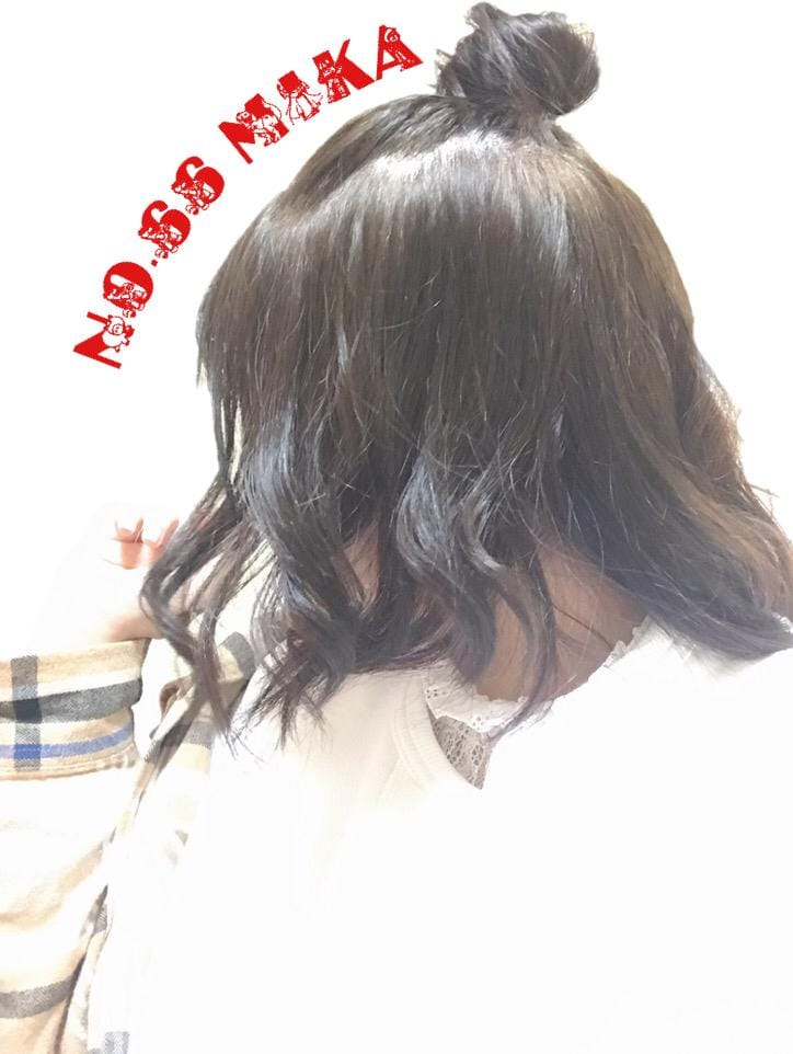 「お疲れ様」11/07(11/07) 01:41 | みかの写メ・風俗動画