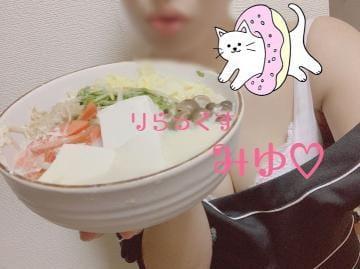 「ふぅ〜?ふぅ〜?」11/07(11/07) 10:05 | みゆ (Miyu)の写メ・風俗動画