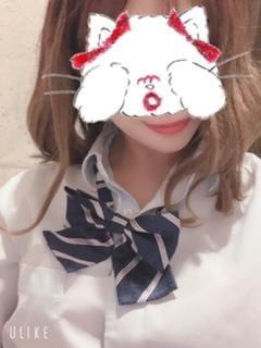 「はじめまして(^^)」11/07(11/07) 12:30 | みりあの写メ・風俗動画