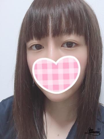 「N様へ?」11/07(11/07) 13:38 | なみの写メ・風俗動画