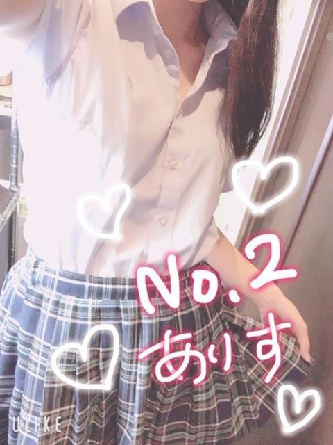 「ありすです♡」11/07(11/07) 20:17 | ありすの写メ・風俗動画