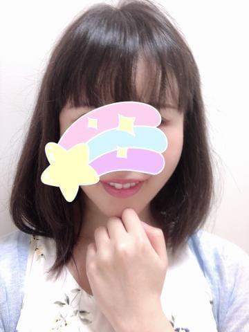 「優しいね♪」11/08(11/08) 00:25   真希(まき)の写メ・風俗動画