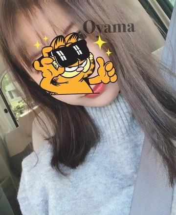 「こんにちは」11/09(11/09) 15:54 | 大山 結奈の写メ・風俗動画