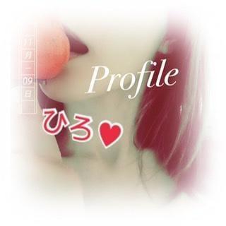 「秋の味覚♪」11/09(11/09) 18:19 | ひろの写メ・風俗動画