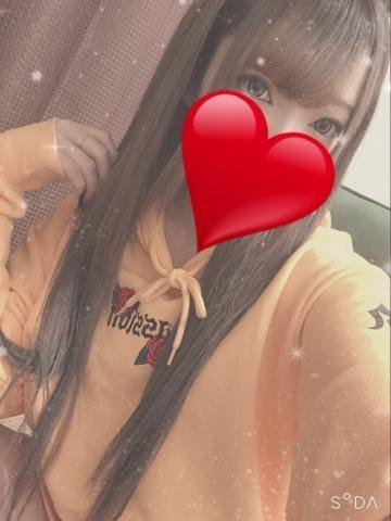 「初めまして?」11/09(11/09) 19:43   しほの写メ・風俗動画