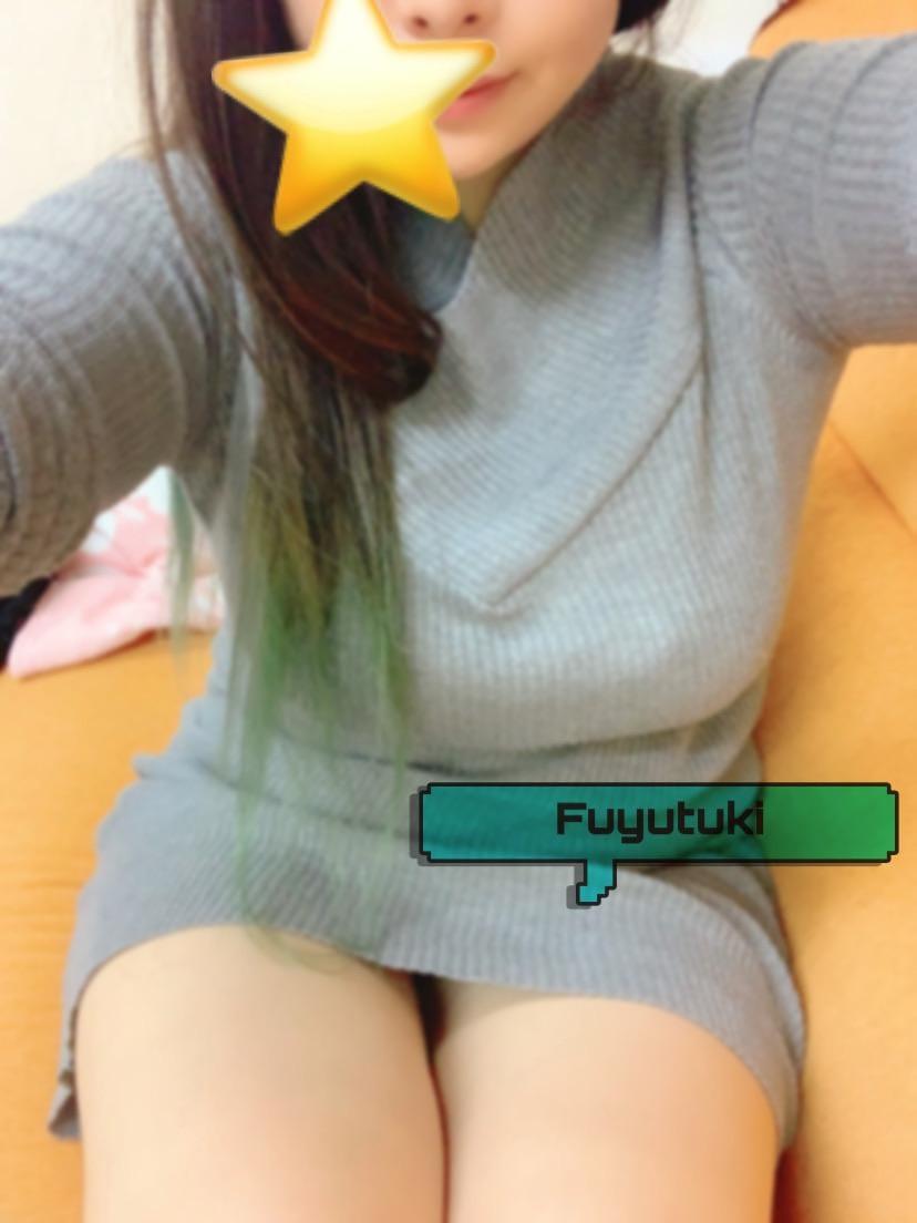 「Thx???」11/09(11/09) 20:00   冬月~FUYUTUKI~の写メ・風俗動画