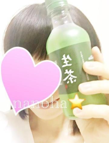 「御礼♡」11/09(11/09) 20:26   なのはの写メ・風俗動画