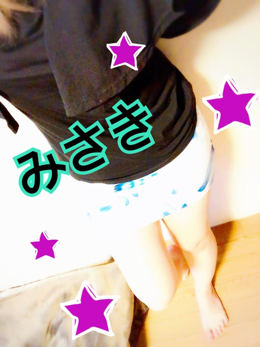 「おはようございます♡」07/07(07/07) 16:27 | 美咲(ミサキ)の写メ・風俗動画