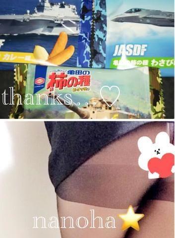 「ありがとうございました♡」11/10(11/10) 14:46   なのはの写メ・風俗動画