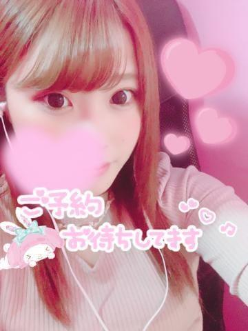 「じ!か!い!」11/11(11/11) 03:10   いちごの写メ・風俗動画