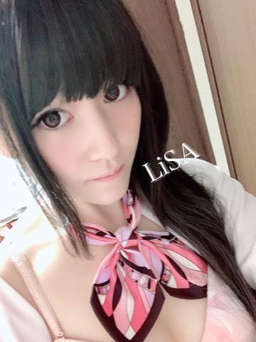 「終了ー !」11/11(11/11) 03:17   りさ スタイル抜群のキレカワ女子の写メ・風俗動画