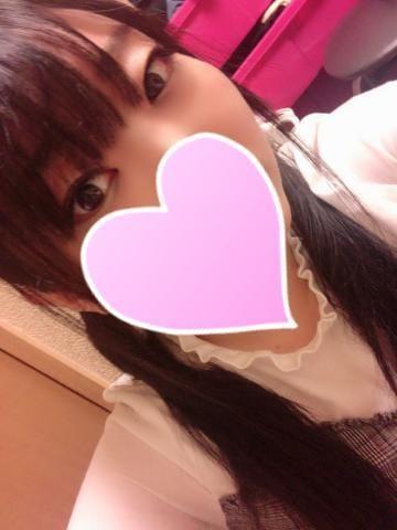 「自宅のお兄さんへ☆」11/11(11/11) 23:01 | かよこの写メ・風俗動画