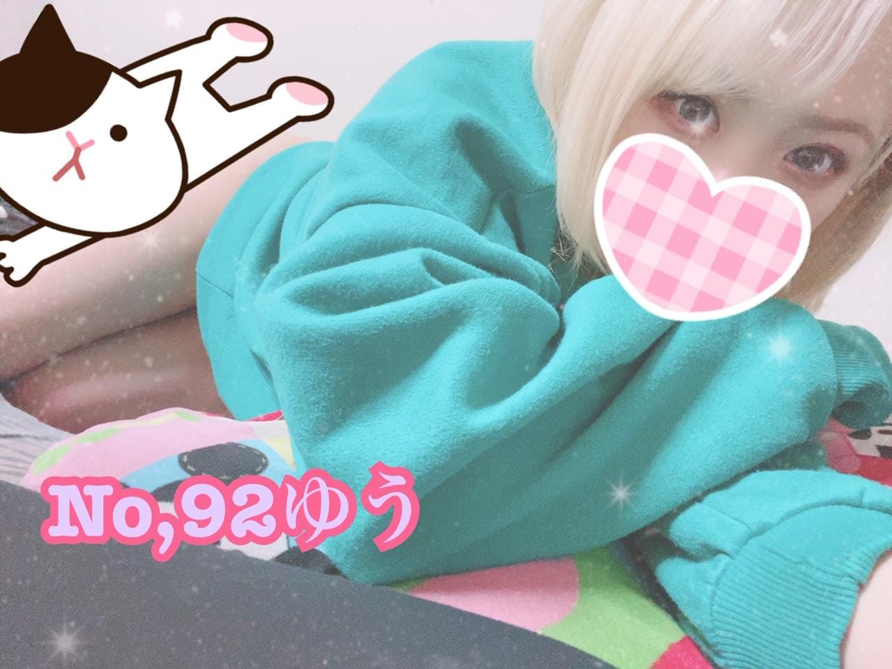 「さむーい(´・ω・`)」11/12(11/12) 09:00 | ゆうの写メ・風俗動画