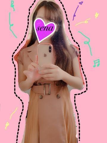 「おはようございます?」11/12(11/12) 10:24   【S】セナの写メ・風俗動画