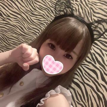 「いよいよ///」11/12(11/12) 12:01 | 神崎モナの写メ・風俗動画