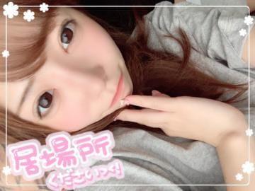 「?悪い予感は当たる?」11/12(11/12) 17:28 | 【P】えみの写メ・風俗動画