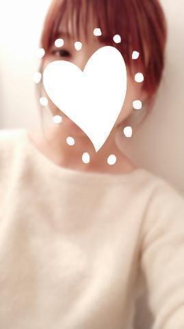 「お礼」11/12(11/12) 19:20 | うみ★新人★の写メ・風俗動画