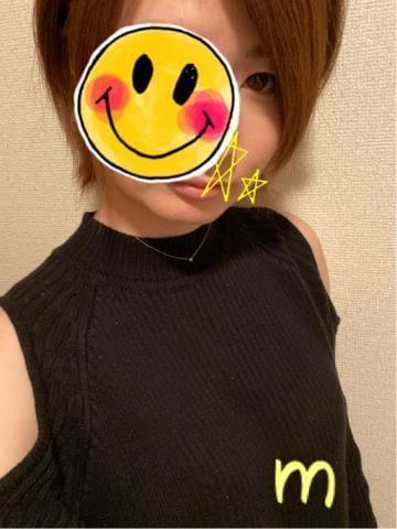 「出勤」11/12(11/12) 19:39 | 白壁 みくかの写メ・風俗動画