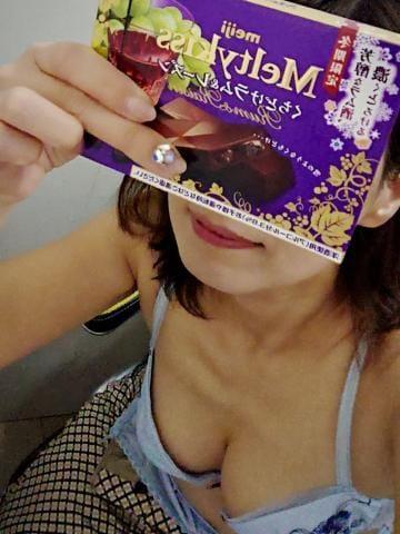「お礼です❤️」11/13(11/13) 13:39 | ひろみ『空前絶後ドエロ美魔女』の写メ・風俗動画