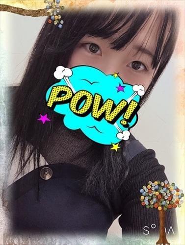「大宮のEさん」11/13(11/13) 14:01 | そよのの写メ・風俗動画