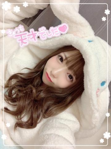 「?急募とお詫び?」11/13(11/13) 14:34 | 【P】えみの写メ・風俗動画