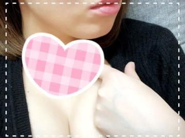 「おれい」11/13(11/13) 17:57 | 体験☆千堂 Мな可愛い清楚妻♡の写メ・風俗動画