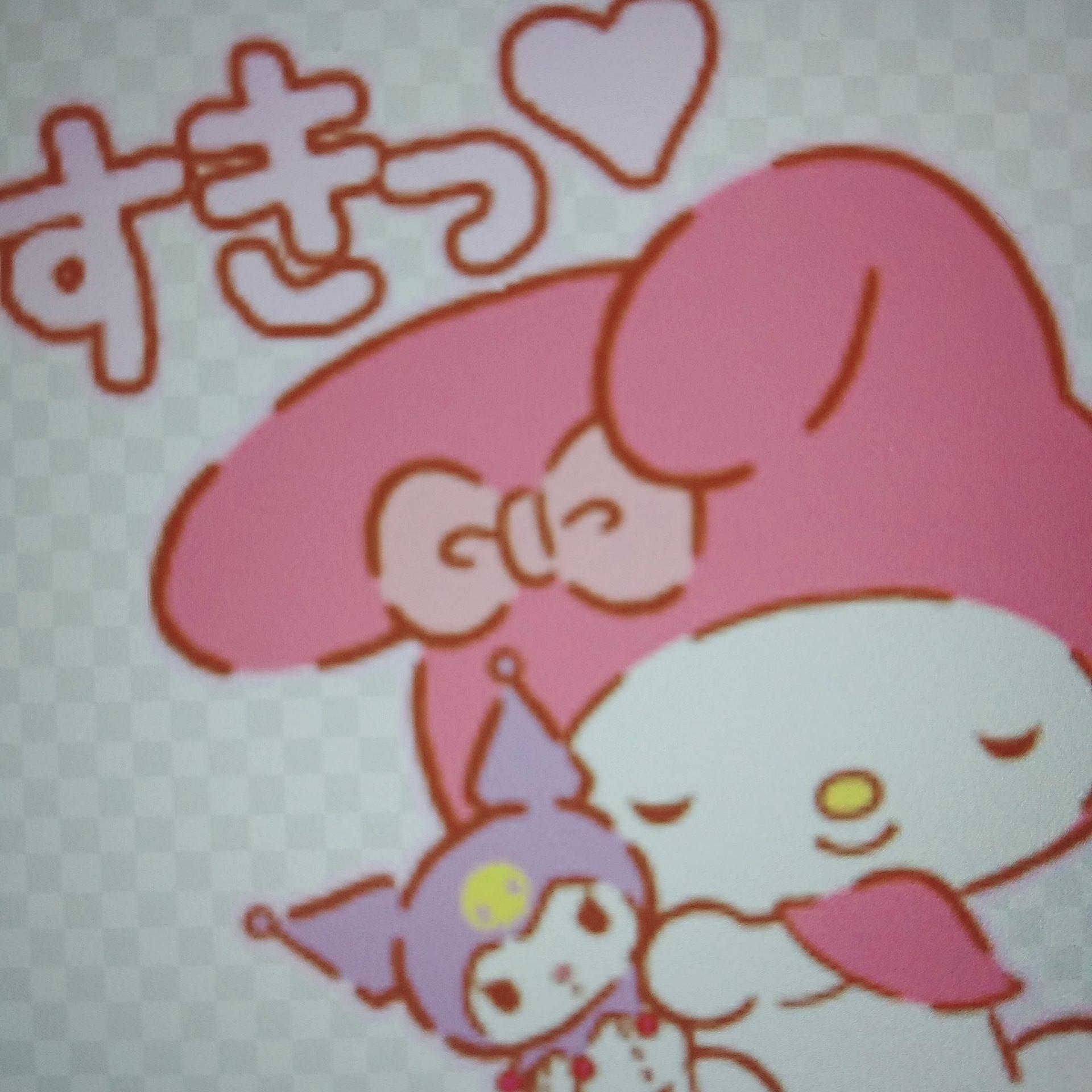 「ありがとうございました??」11/13(11/13) 19:12   椿の写メ・風俗動画