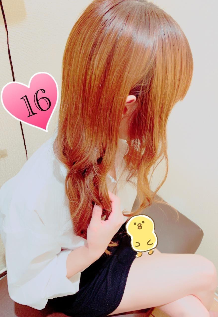 「いべんと!」11/13(11/13) 22:41   相川の写メ・風俗動画