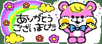 「11/13((。´・ω・)。´_ _))ペコリン」11/13(11/13) 22:58 | せいらの写メ・風俗動画