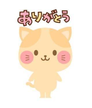 「御礼?」11/14(11/14) 15:01   梓(あずさ)の写メ・風俗動画