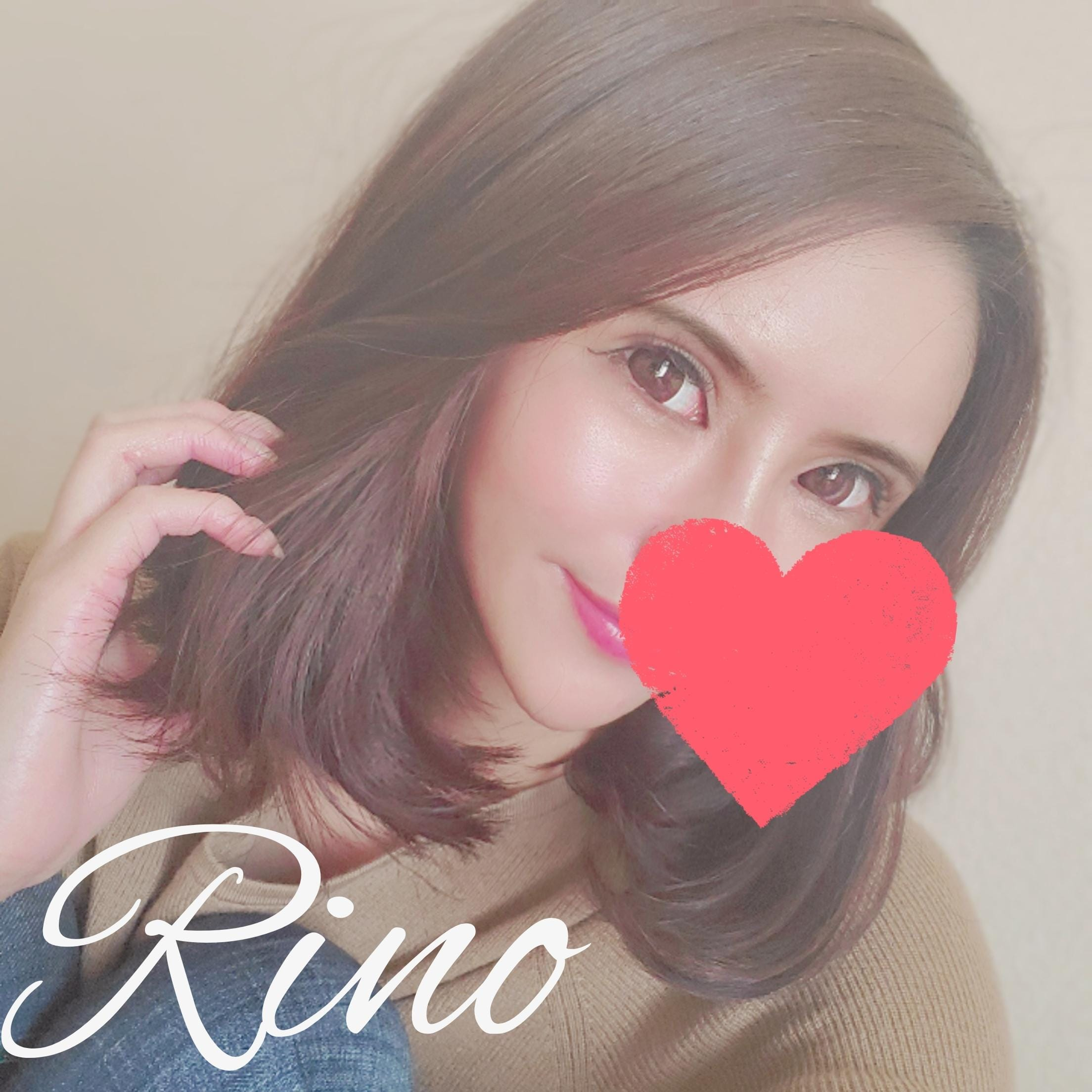 「thank you♡」11/14(11/14) 16:28 | りのの写メ・風俗動画