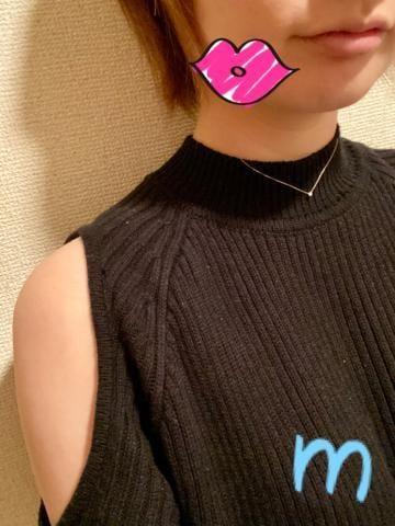 「お礼」11/14(11/14) 19:06 | 白壁 みくかの写メ・風俗動画