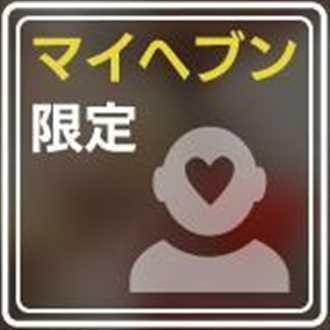 「」11/14(11/14) 19:24   Sakuranbo サクランボの写メ・風俗動画