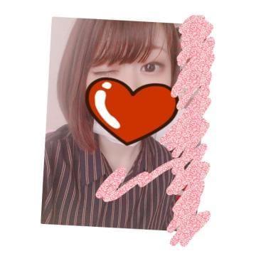 「出勤するよ〜」11/14(11/14) 20:04 | 平野まきの写メ・風俗動画