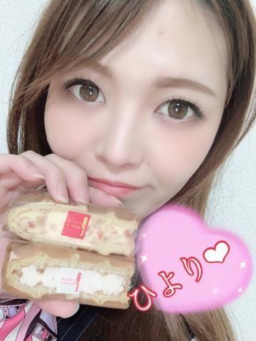 「ワッフルケーキさんへ?」11/14(11/14) 23:15   ひより パーフェクトボディ☆の写メ・風俗動画