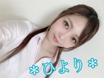 「あと少し?」11/14(11/14) 23:56   ひより パーフェクトボディ☆の写メ・風俗動画