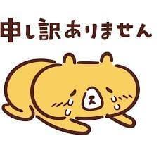 「ごめんなさい…。」11/15(11/15) 09:45   梓(あずさ)の写メ・風俗動画