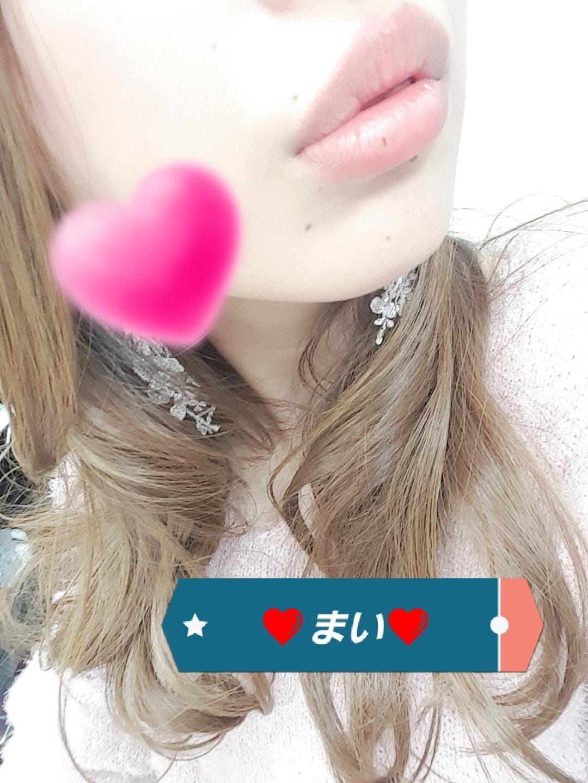 「唇お化け❤」11/15(11/15) 15:10 | まいの写メ・風俗動画