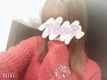 「ご予約様へ?」11/16(11/16) 01:23   メイサの写メ・風俗動画