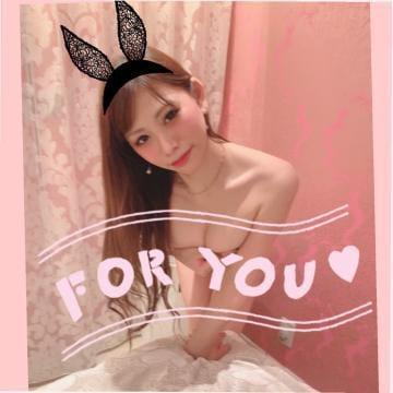 「バニー??」11/16(11/16) 18:00 | 【S】きえの写メ・風俗動画