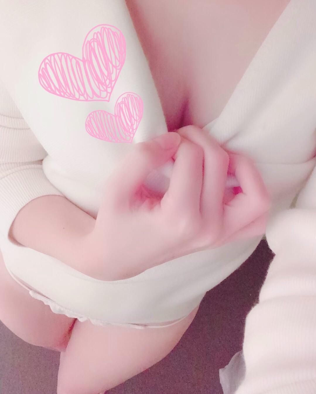 「女の子日」11/16(11/16) 23:22   りあの写メ・風俗動画