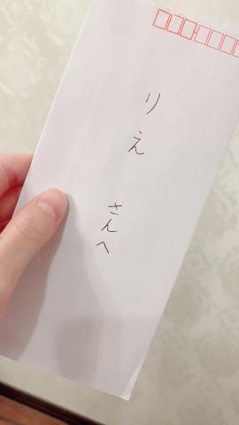 「今見ました(´????????`)」11/17(11/17) 16:50 | りえ 【VIPレディ】の写メ・風俗動画