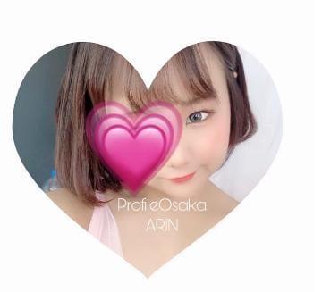 「thx??」11/18(11/18) 00:00 | ありんの写メ・風俗動画