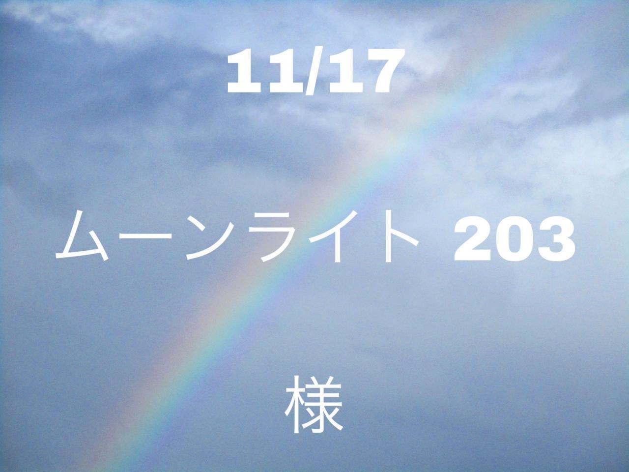「昨日のお礼です」11/18(11/18) 13:16 | ☆みお(19)☆の写メ・風俗動画