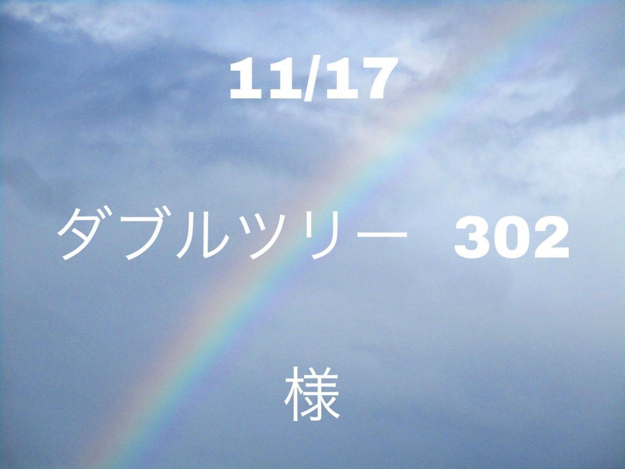 「お礼♪」11/18(11/18) 13:26 | ☆みお(19)☆の写メ・風俗動画
