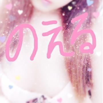 「こんばんは♡」11/18(11/18) 16:25 | のえる★新人★の写メ・風俗動画