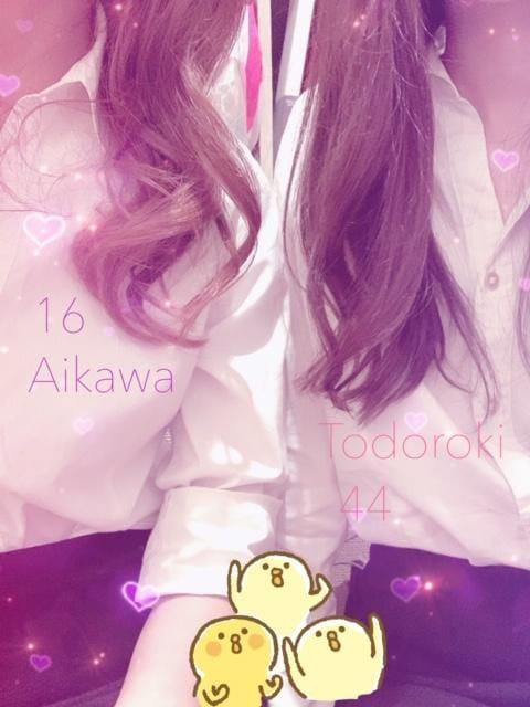 「今日は!」11/18(11/18) 19:16   相川の写メ・風俗動画