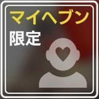 「オナニーしないなら見ないで下さい!!!」11/19(11/19) 00:01   Sakuranbo サクランボの写メ・風俗動画