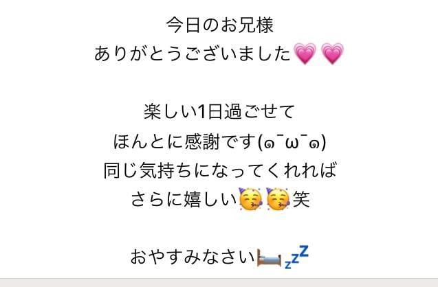 「(ε)」11/19(11/19) 23:52 | 月野/つきのの写メ・風俗動画
